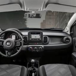 Galeria - 4 - Tropical Veículos - Concessionária Fiat em Boa Vista Roraima
