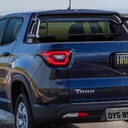 Galeria - 2 - Tropical Veículos - Concessionária Fiat em Boa Vista Roraima